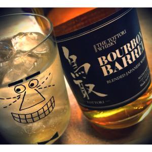 鳥取にも地場のウイスキーがありました