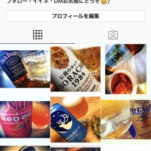 インスタグラム3,000件達成\(^o^)/