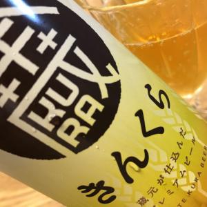 有名なデザイナーがプロデュースしたビール!(^^)!
