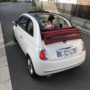 FIAT500C、さようなら