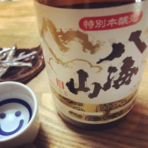 八海山、宅呑み贅沢な時間!(^^)!