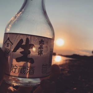 大平洋を眺めながら乾杯〜