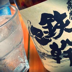 これぞ! 私の飲み方!(^^)!