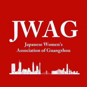JWAG新規受付のご案内