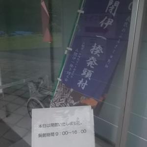 かつての終着駅・岩泉へ