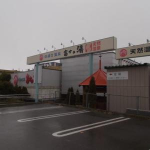 駅前温泉と会津郷土料理