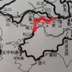 『最長片道切符の旅』をめぐる机上旅行~第28日(松山(堀江)~益田)・その1