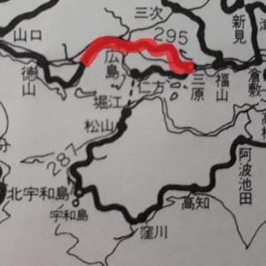 『最長片道切符の旅』をめぐる机上旅行~第28日(松山(堀江)~益田)・その2