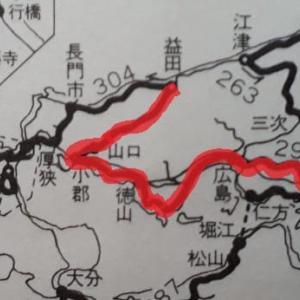 『最長片道切符の旅』をめぐる机上旅行~第28日(松山(堀江)~益田)・その3
