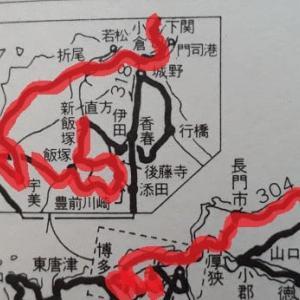 『最長片道切符の旅』をめぐる机上旅行~第29日(益田~直方)