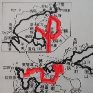 『最長片道切符の旅』をめぐる机上旅行~第30日(直方~伊万里)