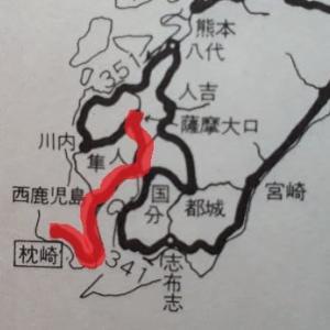 『最長片道切符の旅』をめぐる机上旅行~第35日(薩摩大口~枕崎)