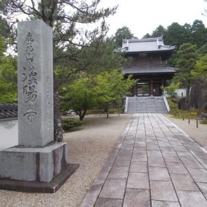 第12回中国観音霊場めぐり~第15番「漢陽寺」