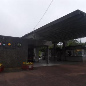 第13回中国観音霊場めぐり~石炭記念館、琴崎八幡宮