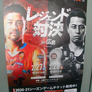 Bリーグ観戦記・「広島対千葉」~強豪チームの壁は高かった