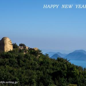 HAPPY NEW YEAR 2019 ☆