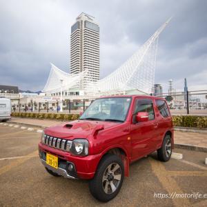 ブラパチ2021 その2 ☆ 神戸海洋博物館 そしてカワサキワールドへ