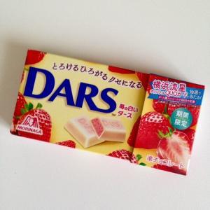 """""""DARS""""苺の白いダース♪"""