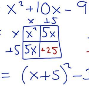 方程式と恒等式のちがいってナニ???