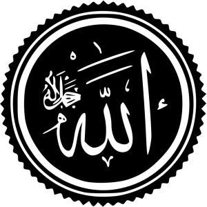 世界征服を目指す宗教 ~ 「イスラム教」