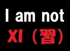 中国共産党の「臓器狩り」と「武漢肺炎(COVIT-19)」 ~ 忘れてはいけない『知る権利』と『説明責任』