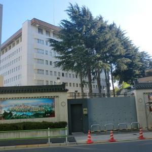 """""""ロック・ダウン""""デマの発信源は、中国大使館ですが、それは一体どこにあるの?"""