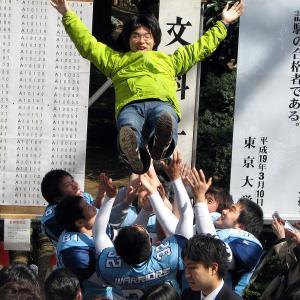 「正解」が絶対・確実に存在するテストだけが得意な日本の官僚