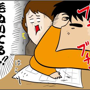 だいごろうのSOS②〜ショックだったこと~