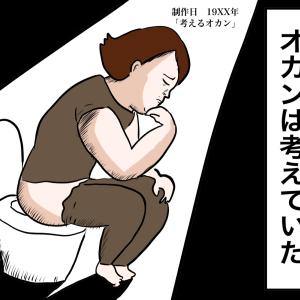 母乳かミルクどっちで育てる?①