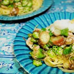減塩レシピ ツナとオクラの和風冷製パスタ。