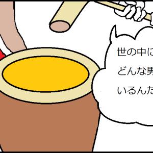 ■ラインスタンプ第2弾【パトやんが行けたら行く】発売開始!