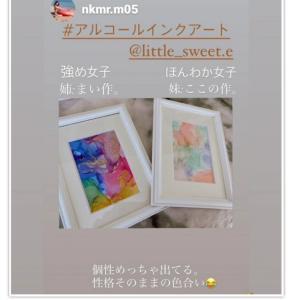 【アルコールインクアートWS】20年来のお付き合いyuKiちゃんfamilyがアル...