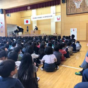 林間小学校創立70周年記念式典