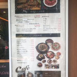 焼肉&カフェ ZENDAMA@緑ヶ丘