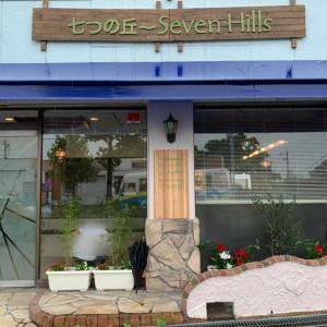 アラブの家庭料理が味わえる店 七つの丘『Seven Hills』
