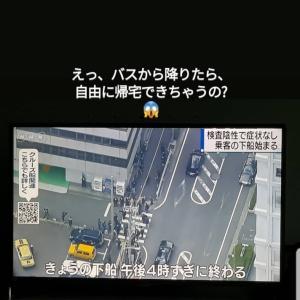 韓国での新型コロナ報道