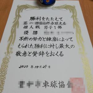 【試合】10/25地元市オープン大会