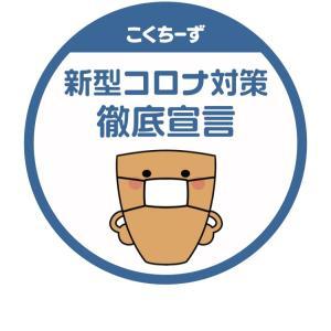 """""""ポールダンスショーとストレッチWSのお知らせ"""""""