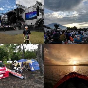 夏フェス スイートラブシャワー2019 × オートキャンプ × カヤックでの湖上鑑賞も