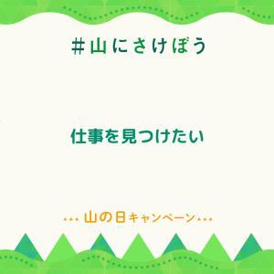 コロナめ(怨)