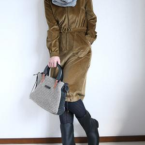 ニットバッグで秋冬コーディネート