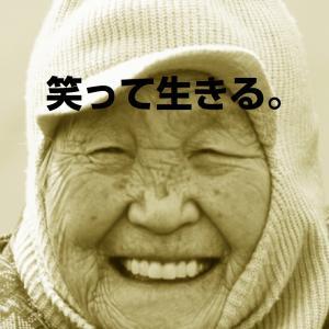 笑いの力(7-19)