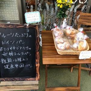 天然酵母の美味しいパン