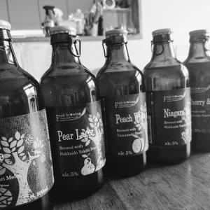 北海道のフルーツビール?!