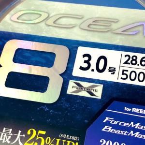 オシア8のインプレ&強度テスト | PE3号現行最強?のPEライン | シマノ