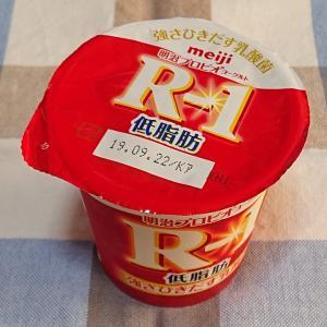 R-1ヨーグルト 低脂肪