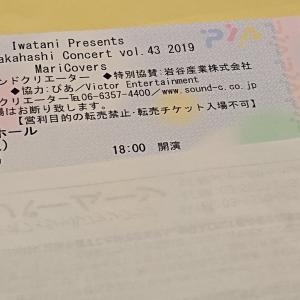 高橋真梨子さん コンサート♪