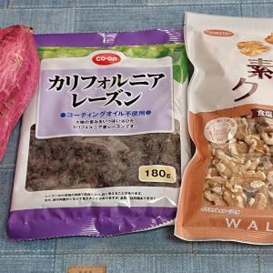 スイートポテトサラダ ~Season2~