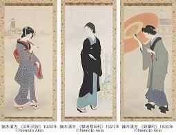 美人画の巨匠・鏑木清方