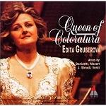 グルベローヴァの『夜の女王』
